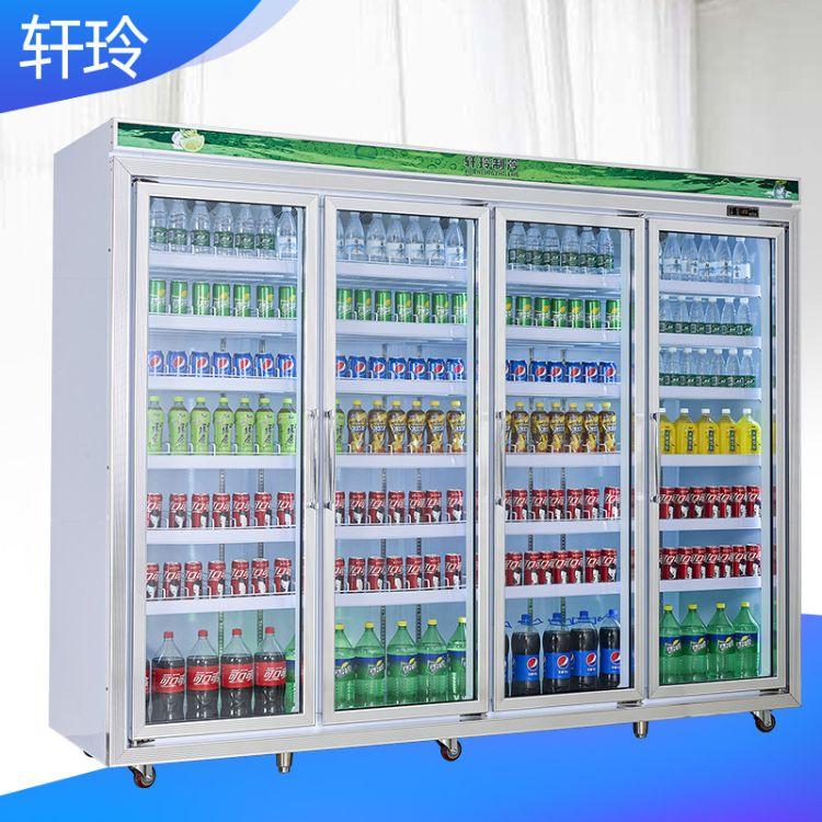 四门平头分体展示柜 风冷无霜商用展示柜立式饮料冷藏柜保鲜柜