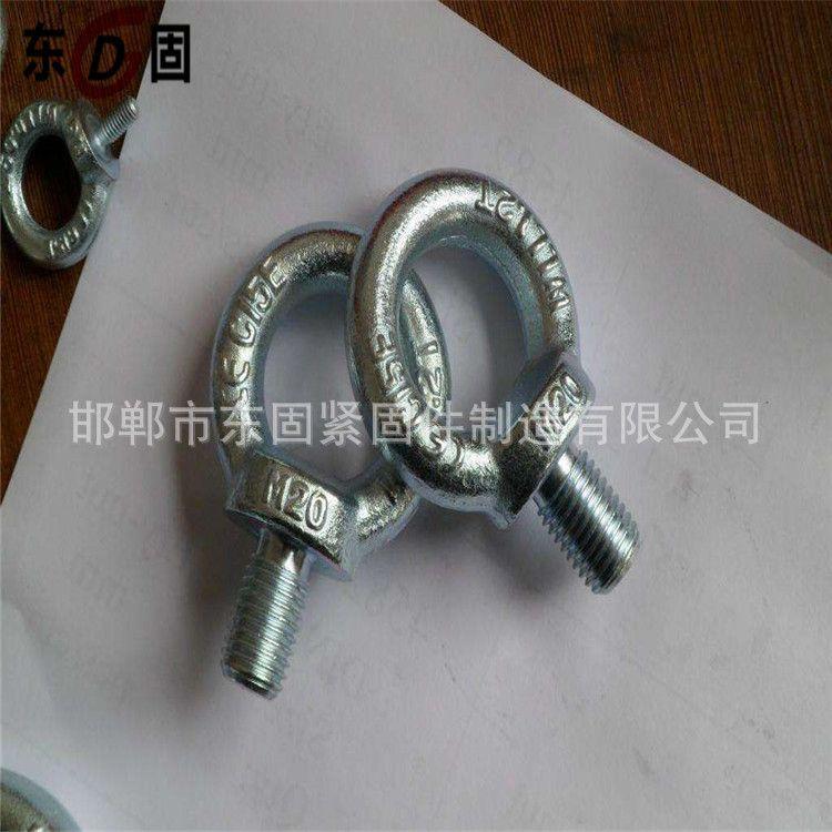 国标12--200吊环螺栓吊环螺丝