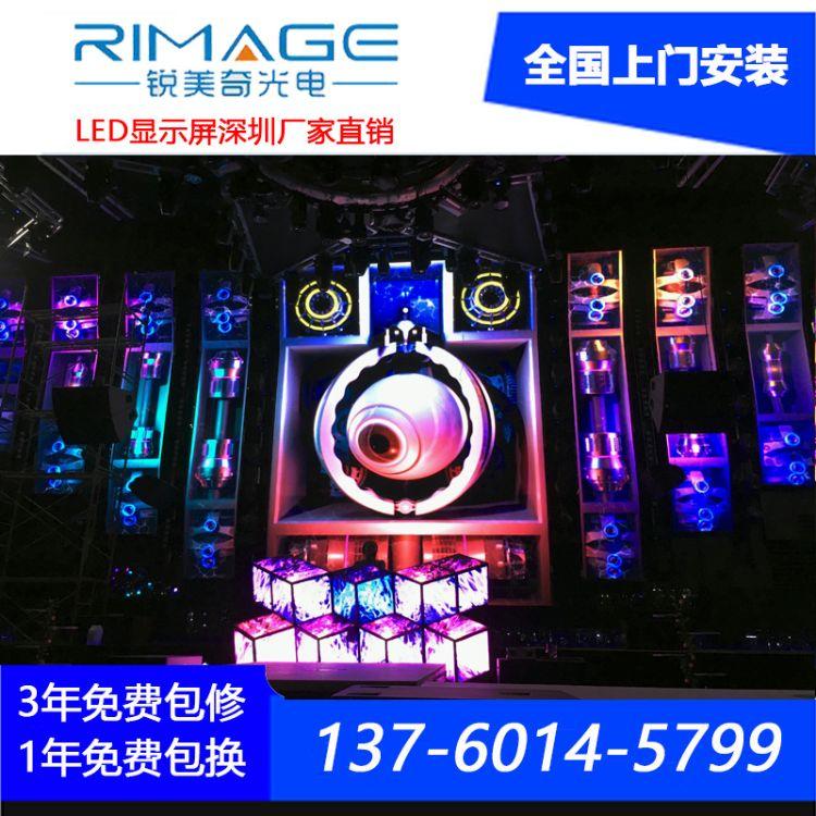 2.3米魔方LED DJ台电音场裸眼3D DJ屏价格