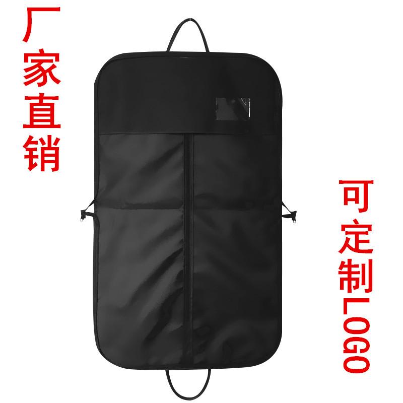 西装袋手提西服防尘罩 旅行便携衣服防尘袋西装收纳袋挂衣袋厂家