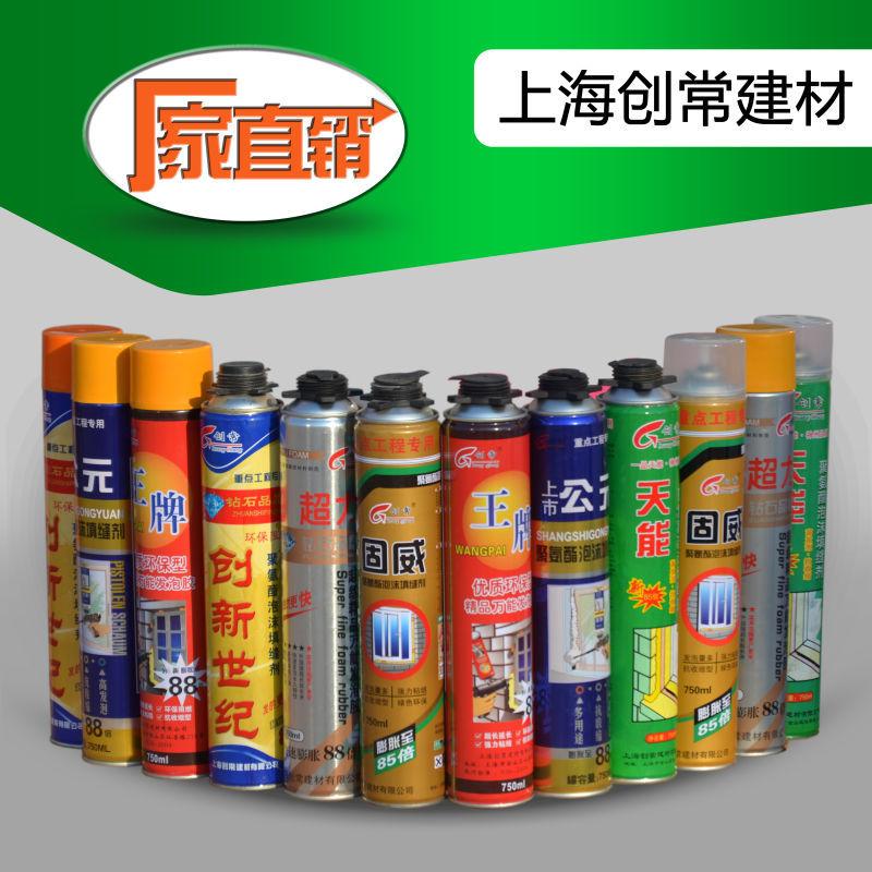 发泡胶聚氨酯泡沫填缝剂泡沫填缝剂厂家