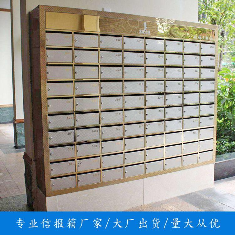 厂家热销不锈钢信报箱 落地式  邮局信箱 小区 信报箱