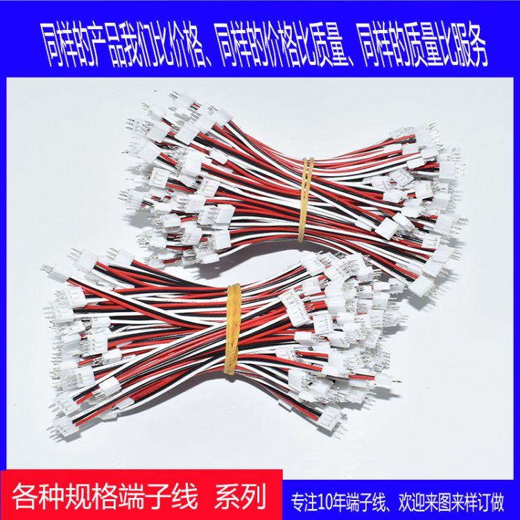 厂家直销端子线2.54端子线2.0端子线1.0端子1.5端子187端子线排线