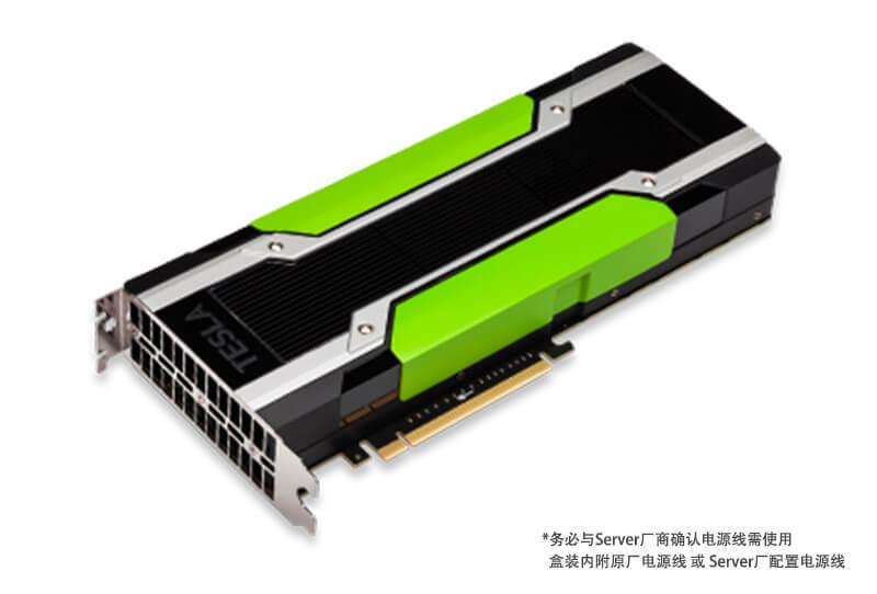 丽台 TESLA M40 12GB深度学习机器学习GPU加速卡HPC超算运算显卡