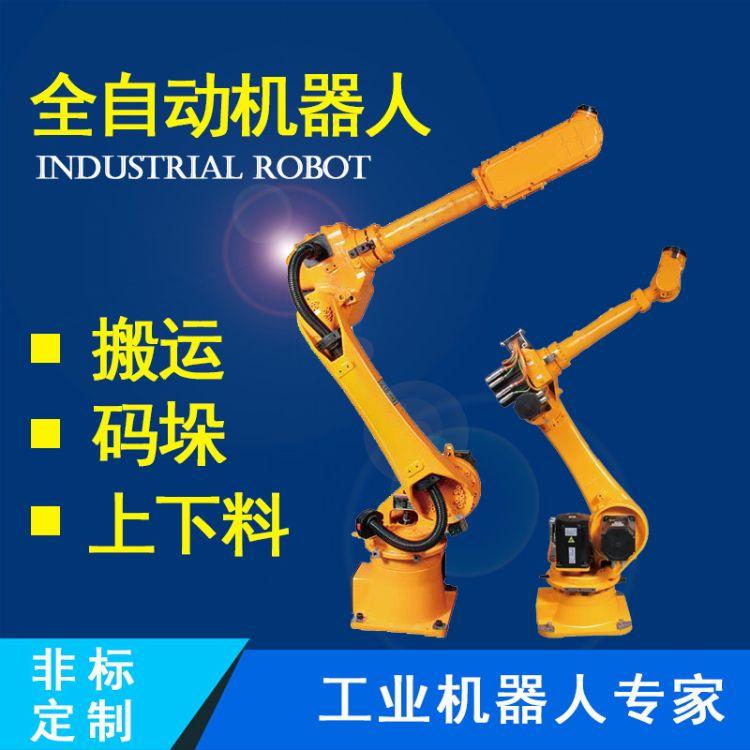 厂家直销 上门安装 码垛切割搬运焊接 多功能自动化工业机器人
