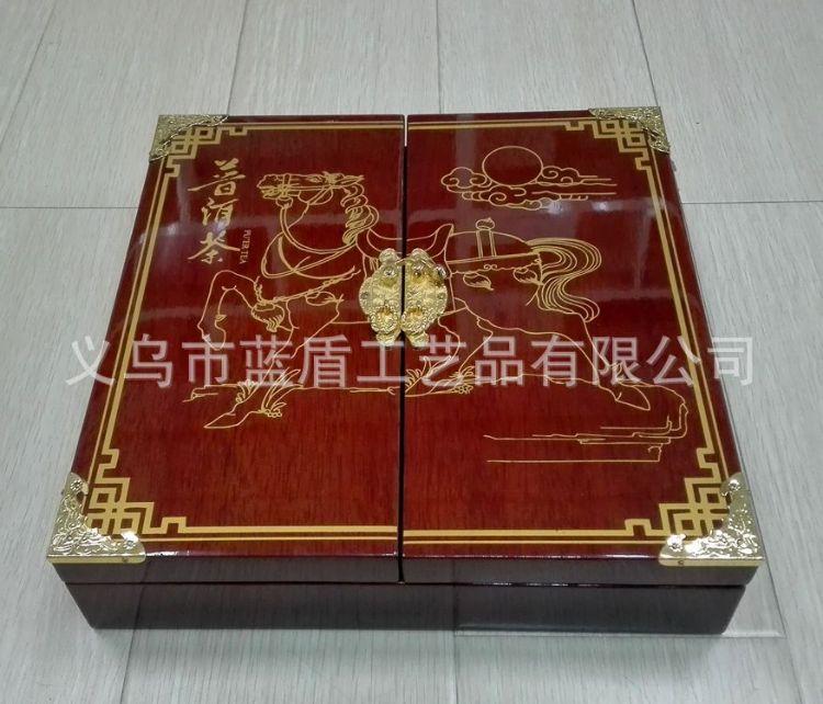 厂家定制高光密度板实木盒 印刷 普洱茶叶赤杨木 燕尾榫木包装盒