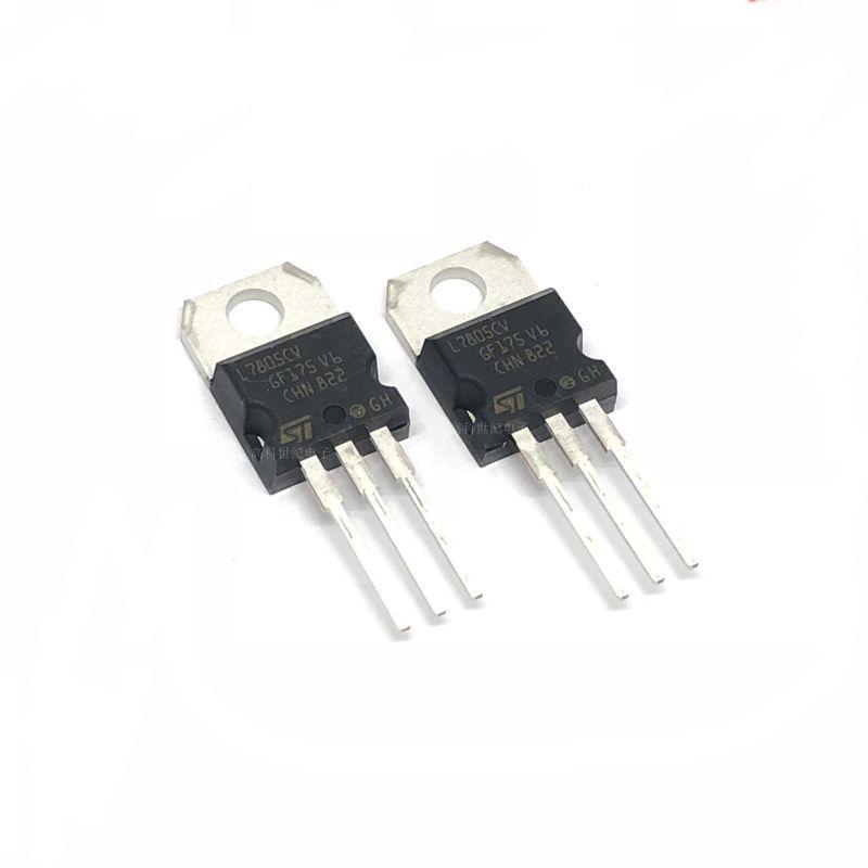 全新原装进口 L7805CV-DG 1.5A 5V 三端稳压电路 TO-220封装 厚片