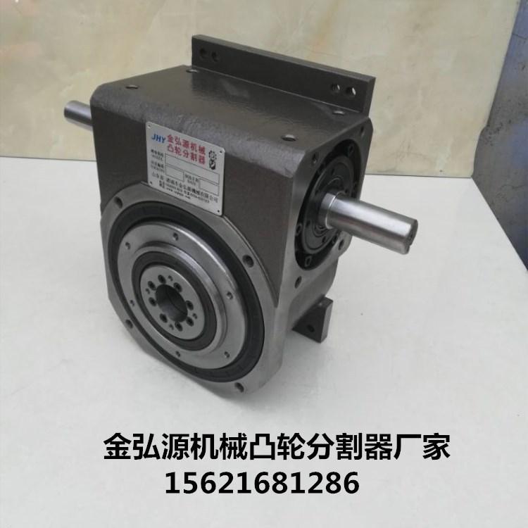 分割器DA110 直销高精度分割器 自动化机械设备