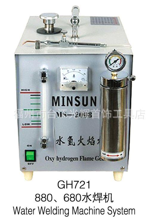 首饰水焊机 水燃料氢氧机 首饰焊接设备 链条焊接玻璃管封口