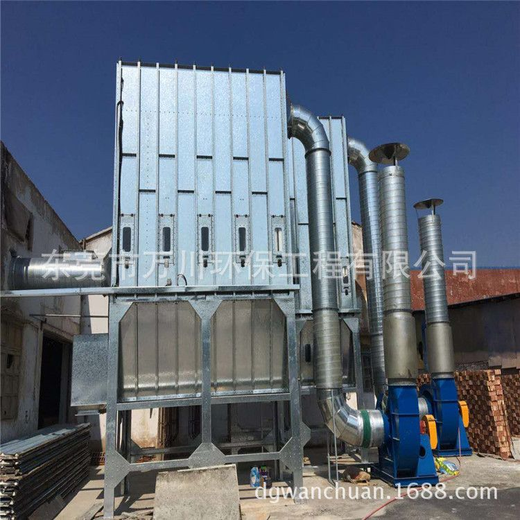 环保设备工厂直销除尘装置 家具厂除尘专用 东莞环保设备公司定制