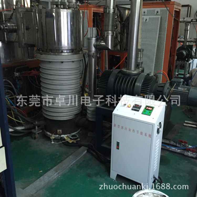 KT-800扩散泵电磁加热 扩散泵电磁炉