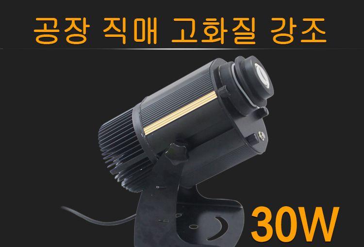 ?? ?? ????.LED户外防水IP65logo文字图案投影灯