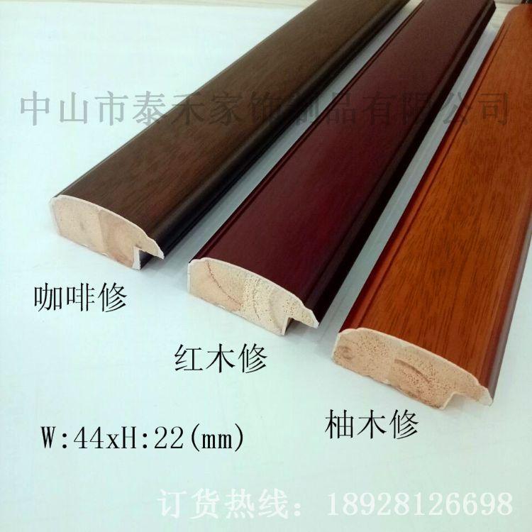 国画 画框线条 实木石膏 厂家直销批发 TH22044
