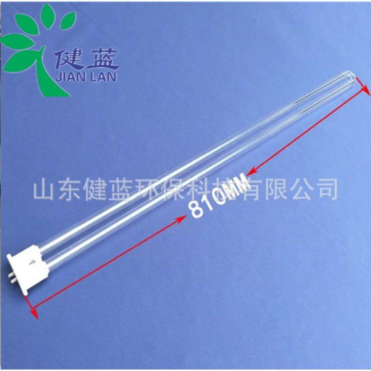 厂家直销 uv光氧催化灯管 量大优惠 紫外线灯管 uv光氧灯管