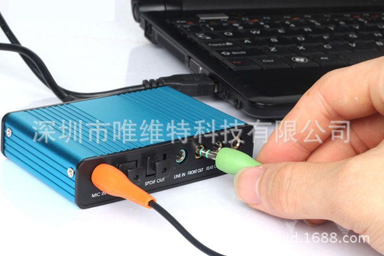 厂家大量批发USB声卡5.1 7.1 光纤声卡精巧便携USB电脑外置声卡