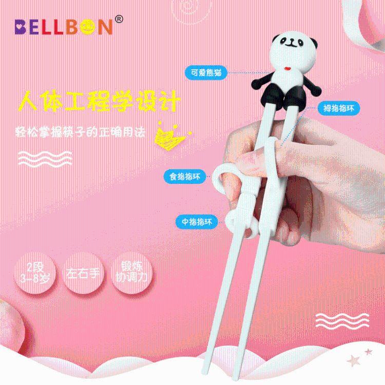 儿童筷子 卡通彩色硅胶公仔指套学习筷 婴幼儿童宝宝鸡翅木训练筷 辅助型筷子