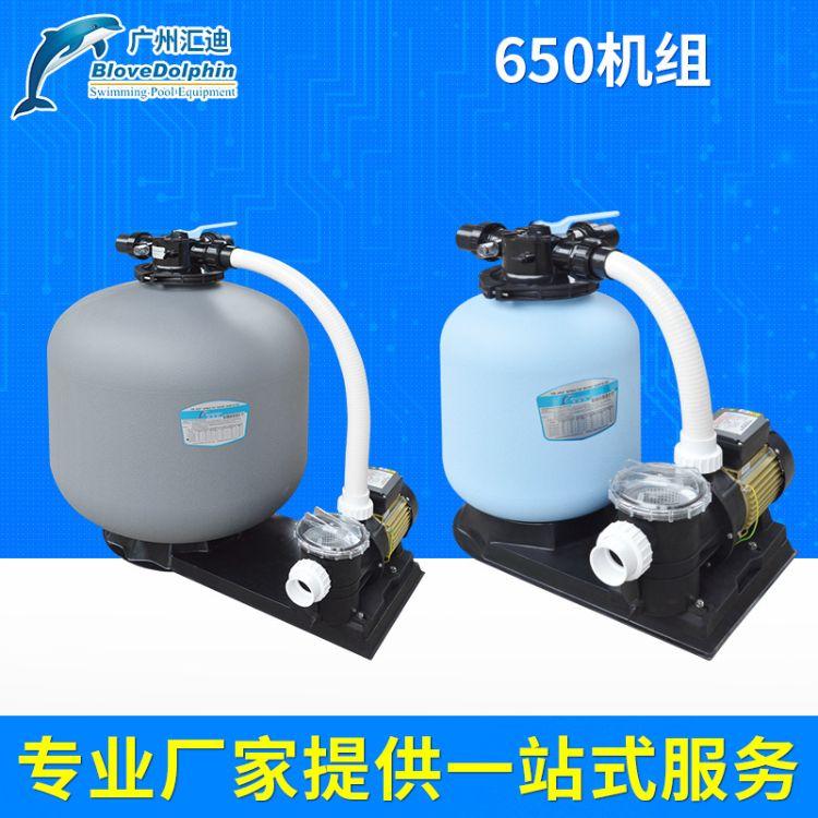 蓝海豚大量供应支架泳池 一体化塑胶过滤器机组 450一体过滤器机组供应 泳池设备