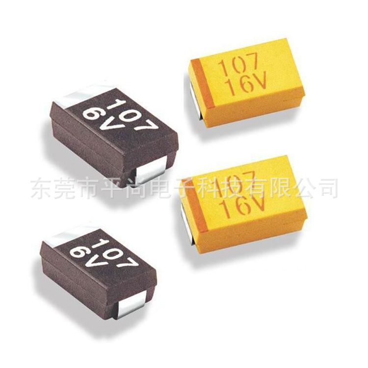 厂家直销钽电容贴片100uf A型 价格实惠