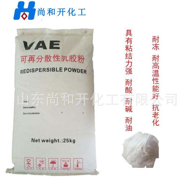厂家供应可再分散性乳胶粉 砂浆胶粉VAE胶粉建筑粘结剂砂浆混凝土