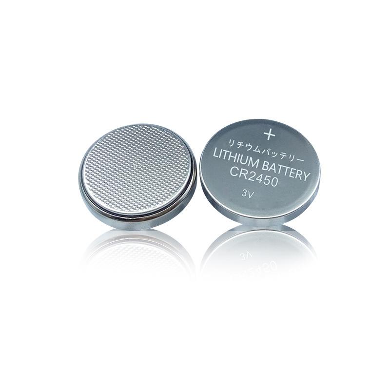 劲霸王高品质3v锂锰有源电子标签电可焊脚卡装加工CR2450焊脚电池