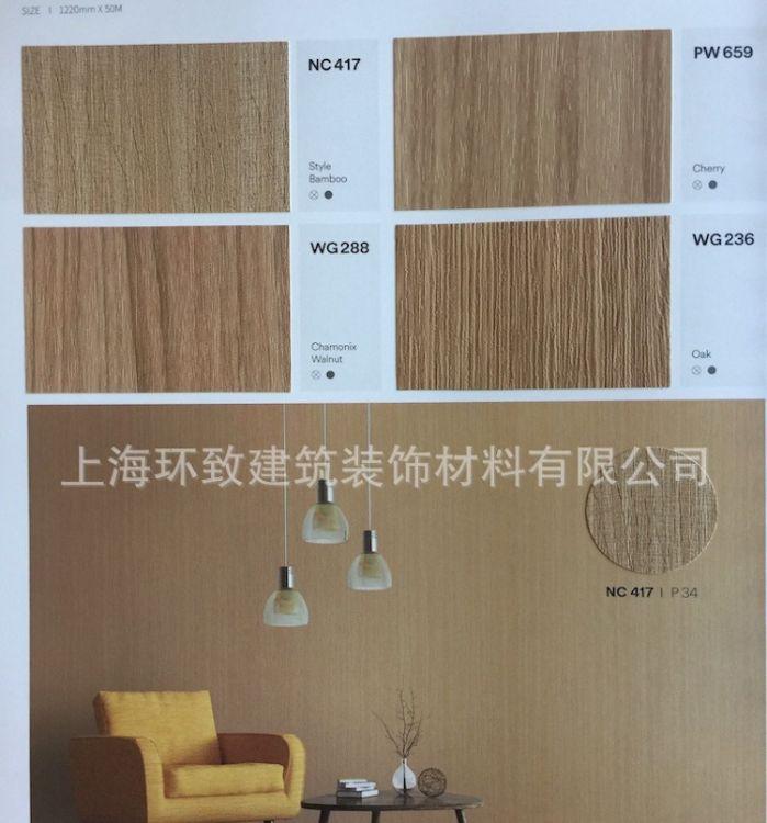 3M PVC装饰贴膜波音软片家具膜木纹膜PVC贴纸室内装饰贴膜