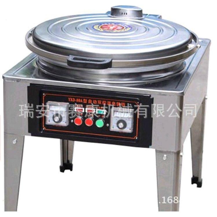 供应大直径自动恒温电饼铛 台式电热电饼铛