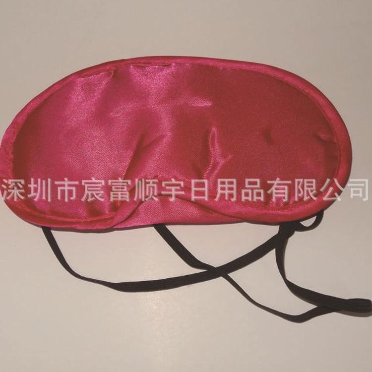 宸富顺宇厂家批发涤纶眼罩航空系列夏季透气遮光眼罩助眠睡觉多功能定制