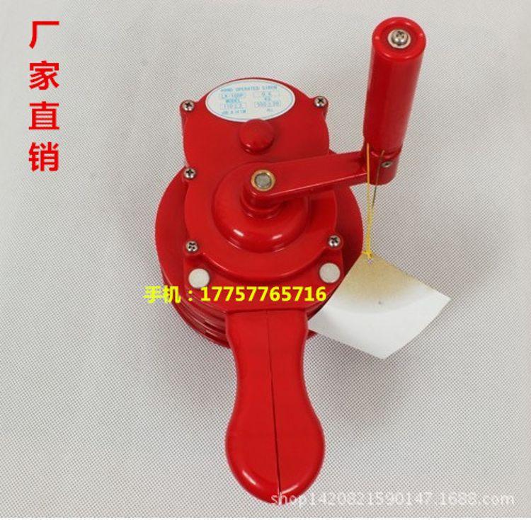 手摇报警器BC-8/BC-8A手摇警报器(铝合金)质保一年