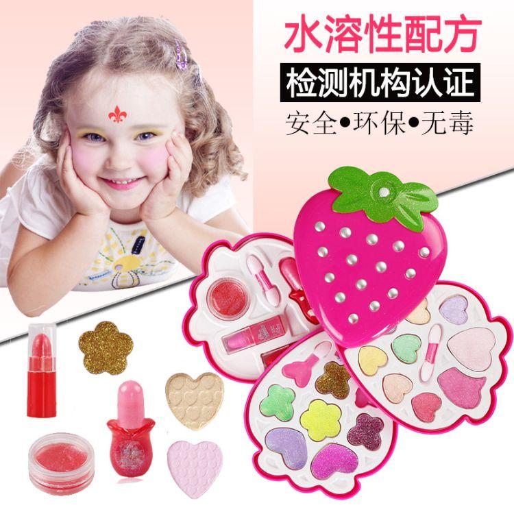 华诺儿童彩妆可爱草莓女孩演出化妆品套装安全无毒过家家玩具102