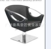 广州豪匠美业 定制美发椅  液压调节美发椅 美容椅子厂家定制