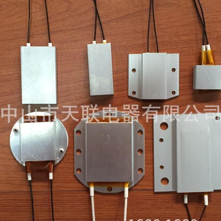 厂家高品质恒温PTC发热片 40*30 定制双温PTC加热片