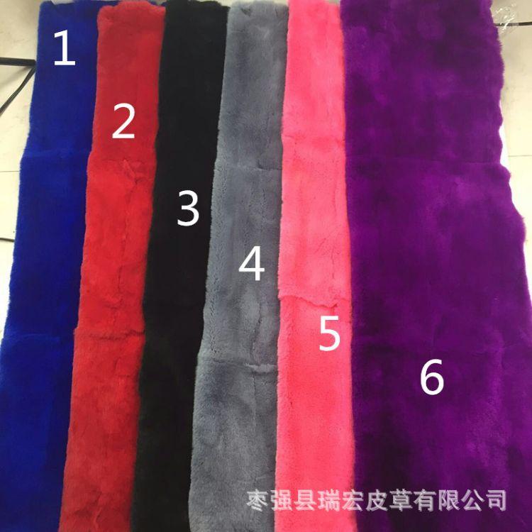 批发彩色獭兔毛整皮褥子 多色可选 承接皮草原料服装定做