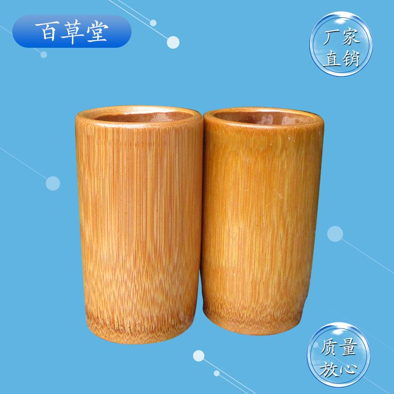 厂家现货 竹罐 炭化竹罐 拔火罐器家用竹吸筒 加厚拔火罐