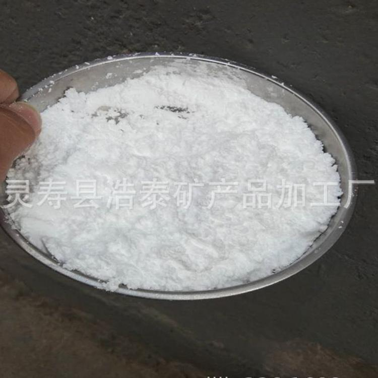 透明粉   全溶粉   塑料透明粉  提高塑性透明粉  厂家直销透明粉