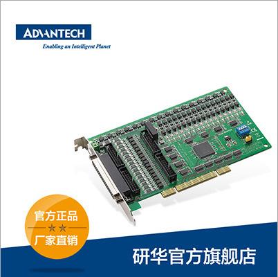 研华32路隔离数字量输入输出卡PCI-1730U数据采集卡运动控制卡