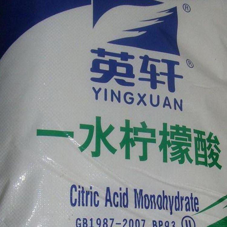 实力批发价 一水柠檬酸食品添加剂 酸味剂厂家直营一水柠檬酸