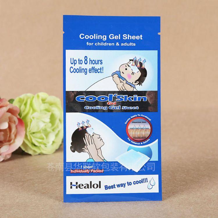 复合包装铝箔镀铝袋医药铝箔退热贴包装袋三边封彩印定制款