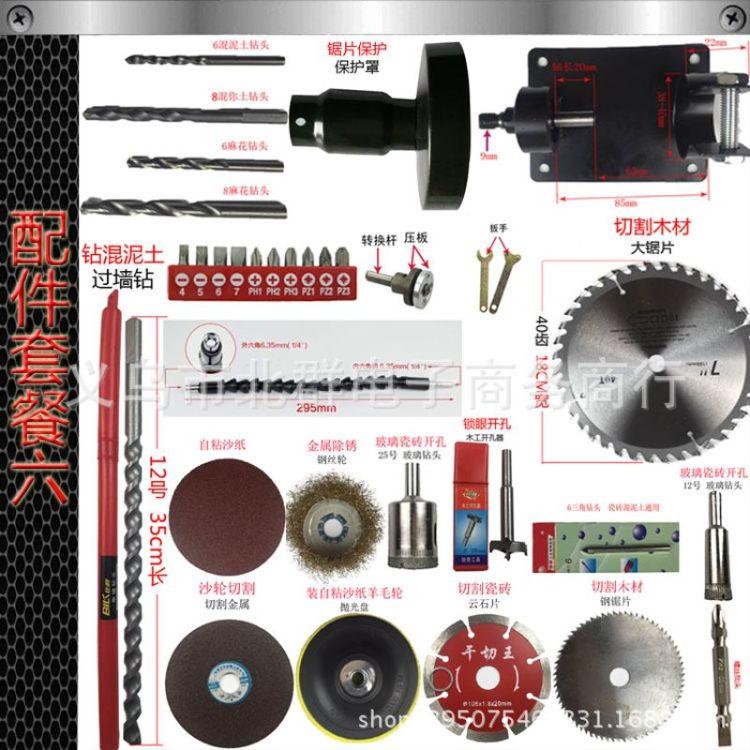 厂家供应地摊热销产品 13冲击手电钻 可调速多功能手电钻