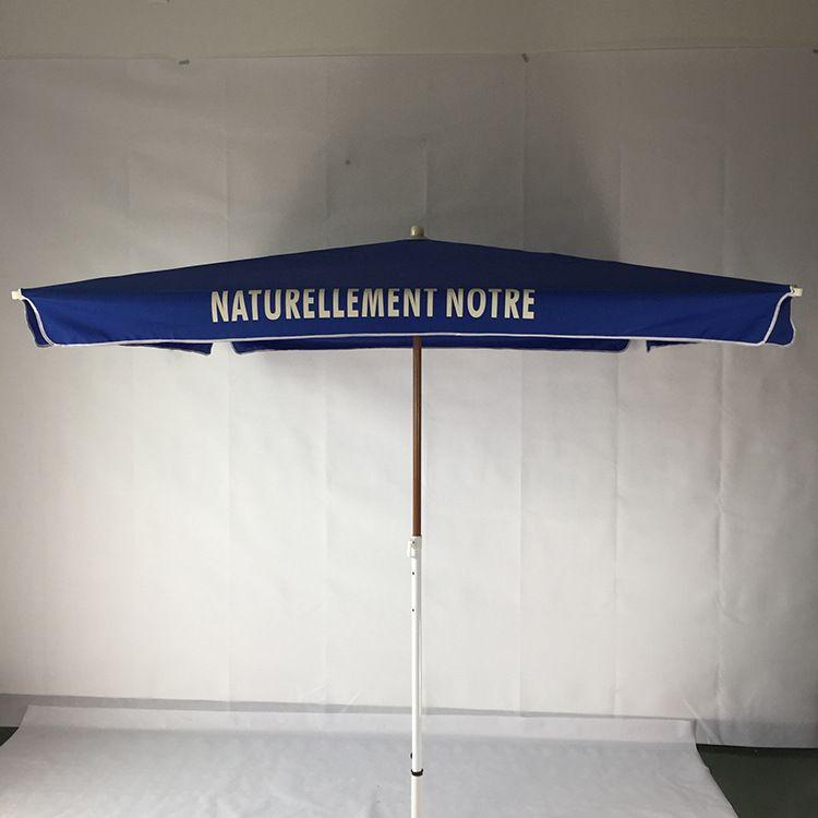 厂家直销 2015新款休闲涤丝沙滩伞 直杆优质户外伞 批发