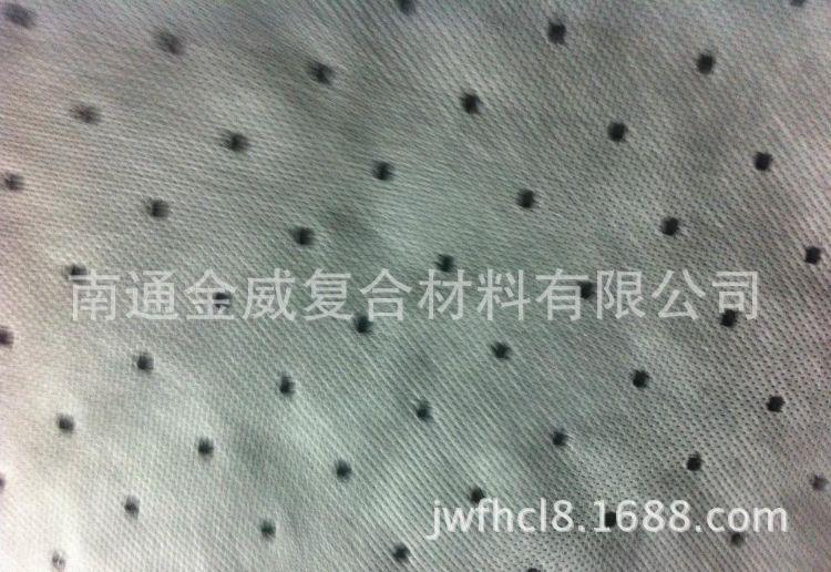 发热包专用无纺布材料 防水透气复合无纺布