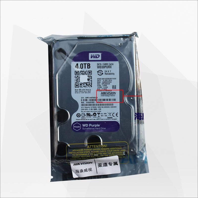 海康专供监控专用硬盘 西数4000GWD/西部数据WD40PURX 4TB 紫盘