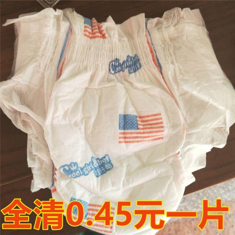 库存180万片环腰纸尿裤婴幼儿用品超薄棉柔纸尿裤 母婴店活动礼品