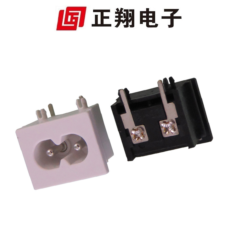 正翔 中八字充电器插座反脚23*18MM标准2芯8字尾DB-8-1P2 ac插座