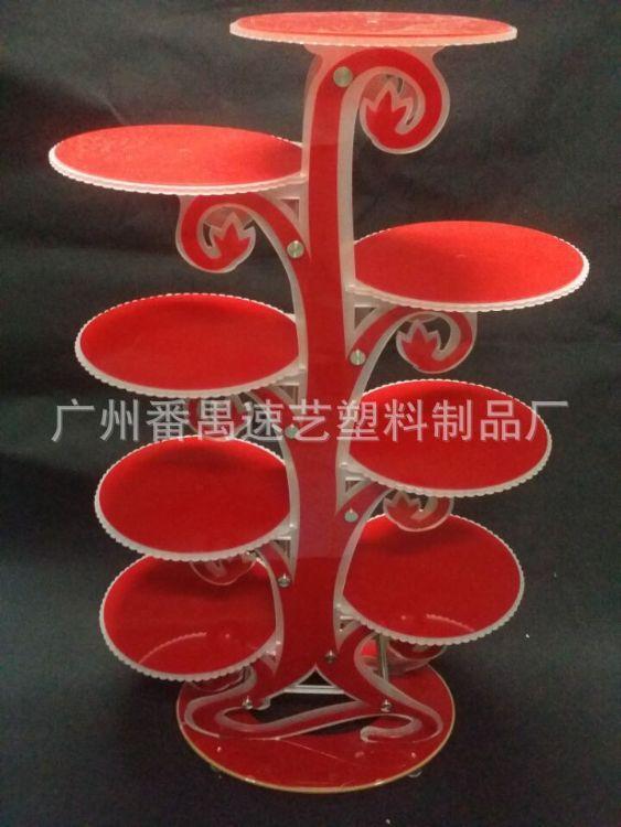 婚庆生日祝寿蛋糕架/多层蛋糕架/ 烘焙用品塑料罩/面包盖