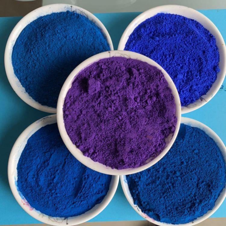 颜料厂家批发氧化铁颜料 氧化铁紫 硅藻泥专用色粉