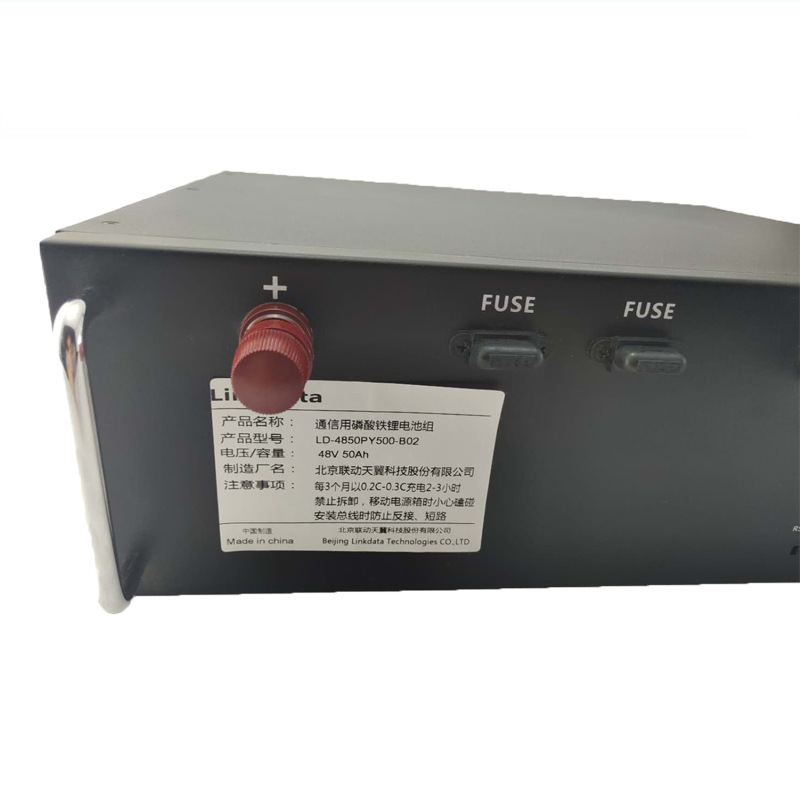 河南总代理 厂家直销 48V50Ah 通讯用磷酸铁锂电池组现货