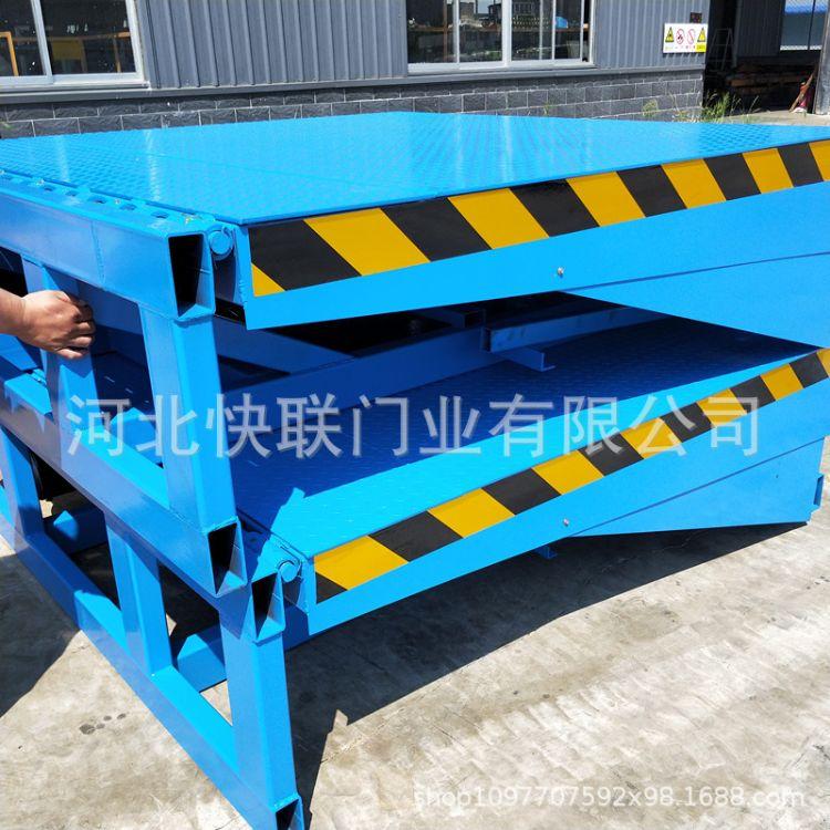 厂家定做集装箱卸货平台 物流仓储叉车装卸货平台 固定式升降机