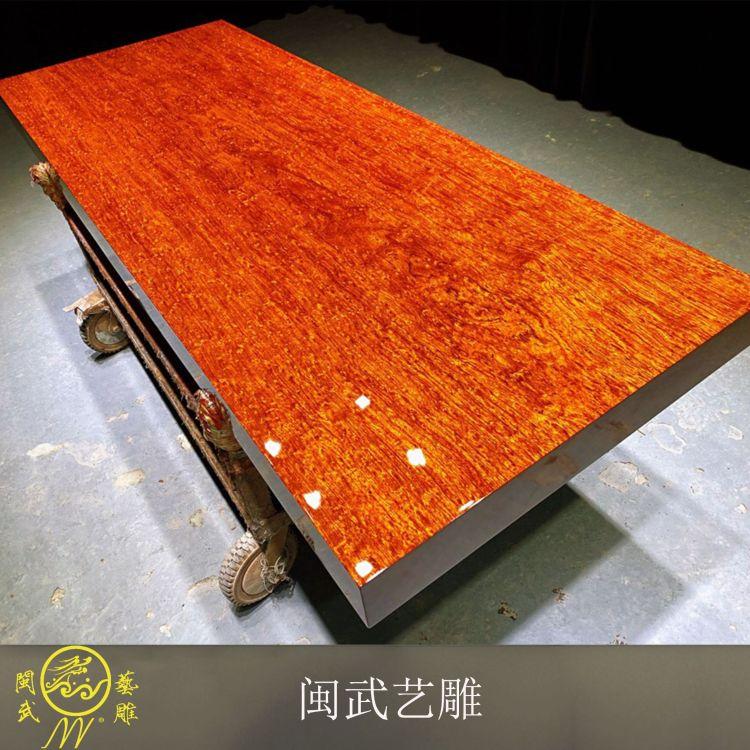 闽武艺雕实木大板精品水滴纹巴花大板桌实木巴花原木老板桌办公茶餐桌
