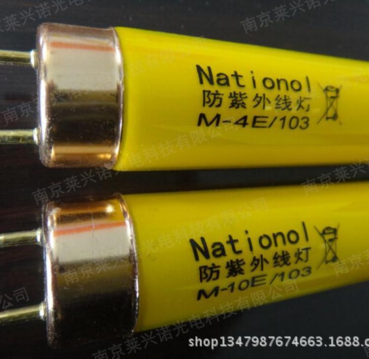 莱兴诺 防紫外线灯管 抗紫外线灯管 镉黄管 厂家直销