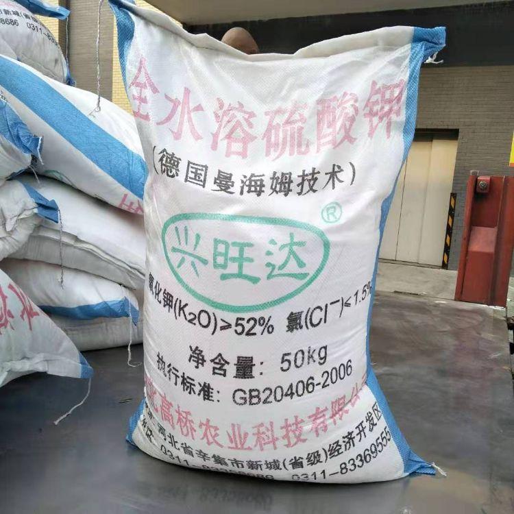农用硫酸钾 全水溶硫酸钾现货